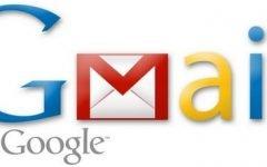 Como acessar o Gmail do Google