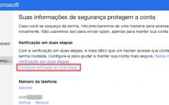 Qual é a verificação em duas etapas do hotmail e por que usá-lo?